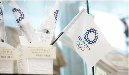 Informações que você precisa saber para embarcar nas Olimpíadas de Tóquio 2020